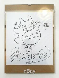 HAYAO MIYAZAKI Hand Signed TOTORO Drawing + Frame STUDIO GHIBLI EXTREMELY RARE