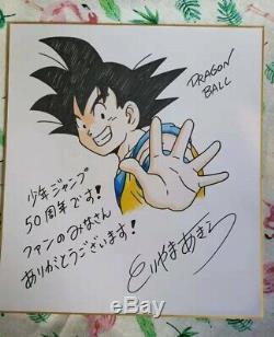 Hand drawn Toriyama Akira autographed Shikishi Card Art Board Dragon Ball 82019D
