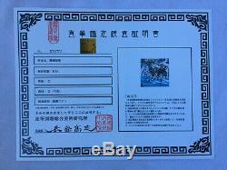 Kazuki Takahashi YUGIOH 5D's hand signed autograph photo with coa
