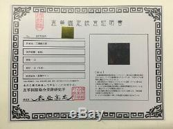 Kentaro Miura Berserk hand signed autograph photo with coa