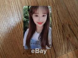 Loona Broadcast Event Prize Picture Autographed Hand Signed CHUU