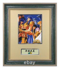 Masami Kurumada Saint Seiya hand signed autograph photo with coa