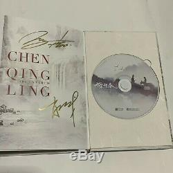 Signed Disk The Untamed Yibo Wang Sean Xiao Hand Autograph