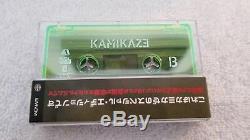 Cassette Signée Eminem Kamikaze Et Scintillante Dans Le Noir 1/50 Autographiée