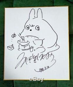 Dessiné À La Main Dédicacé Shikishi Hayao Miyazaki Conseil Art Tonari No Totoro A