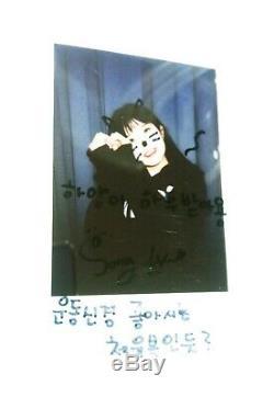 Hayoung (de Fromis 9) Autographié Main Polaroid