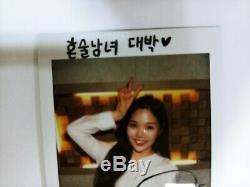 Hyo Jung (oh My Girl) Autographié Main Polaroid (# 3)