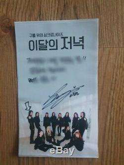 Loona Mbc Diffusion Idol Olympique Autographié Signée À La Main Message Heejin