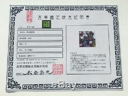 Photo D'autographe Dédicacée À La Main Signée Par Hirohiko Araki Jojo Avec Coa