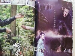 Signé Photobook Le Untamed Wang Yibo Sean Xiao Main Autograph