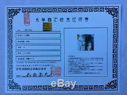 Takeshi Obata Death Note Autographe Signé À La Main Photo Avec Coa