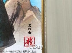 Toriyama Akira Dragon Ball Z Signé Shikishi Autographié À La Main! Rare